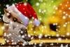 Weihnachten und mehr